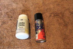 塩ビパイプ 棚 塗装
