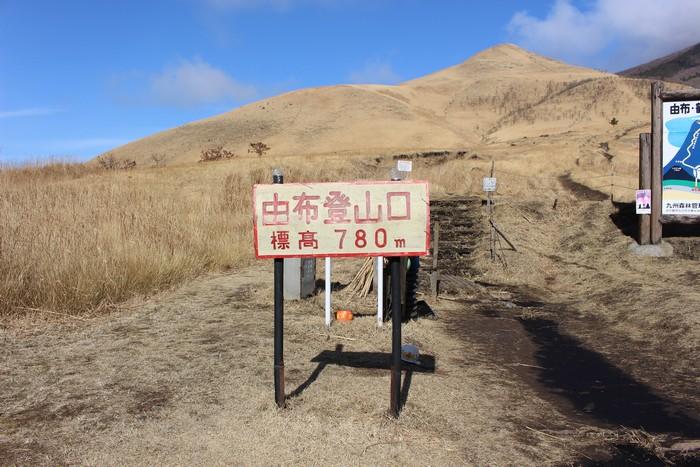 由布岳 登山口