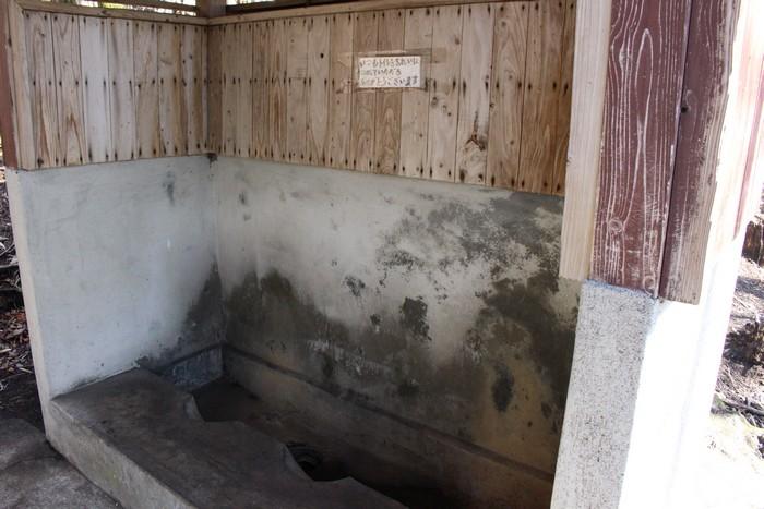 トイレ 内部