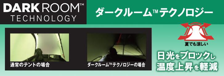 darkroom[1]