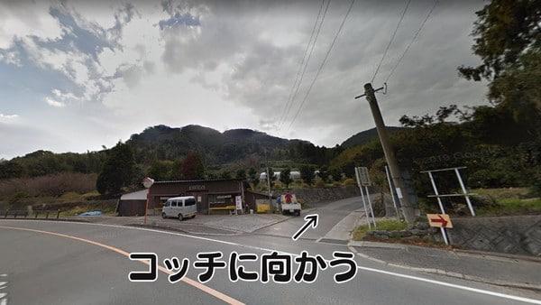 立花山 コッチが駐車場