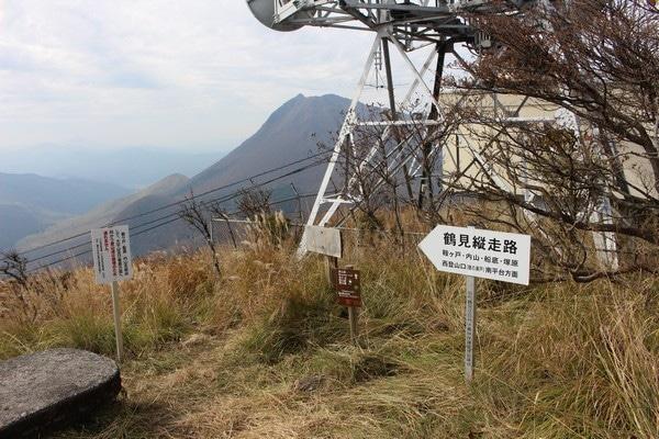 鶴見岳 縦走路