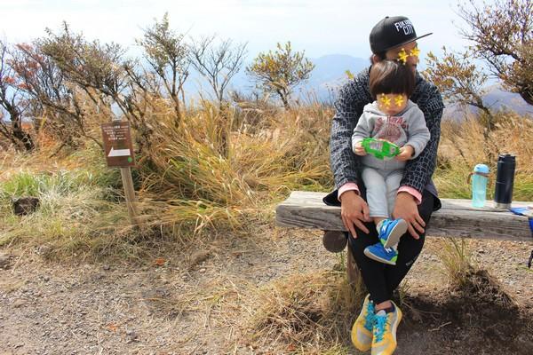 鶴見岳 のんびり