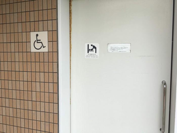 ガンレク トイレ