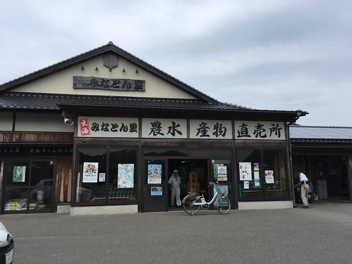 七ツ釜キャンプ