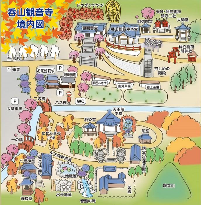 呑山観音 案内図