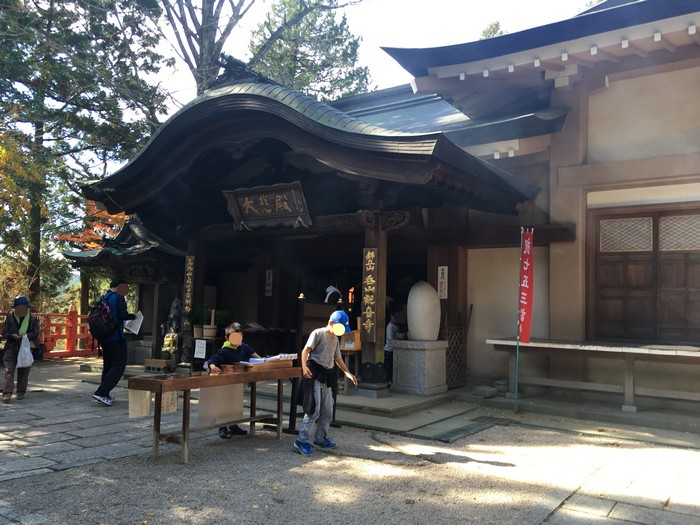 呑山観音 お寺