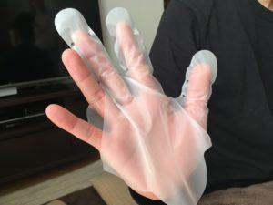 ケンタッキー 手袋