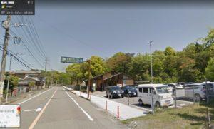篠栗九大の森 グーグルマップ 駐車場