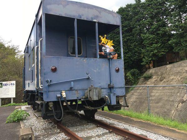 源じいの森 機関車