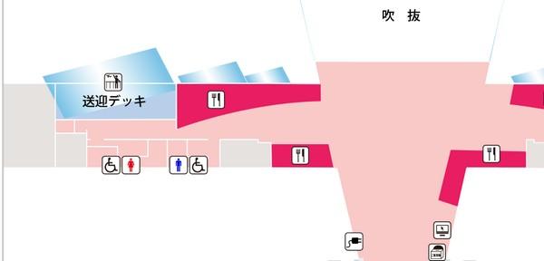 国際線 4階 送迎デッキ