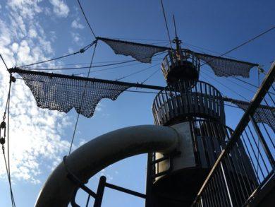 筑紫野市総合公園 海賊船