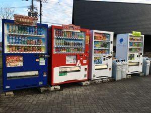 筑紫野市総合公園 自販機