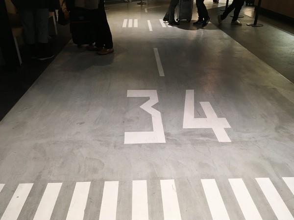床が滑走路