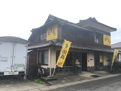 田島BASE