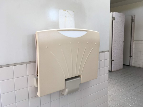 海中 トイレ