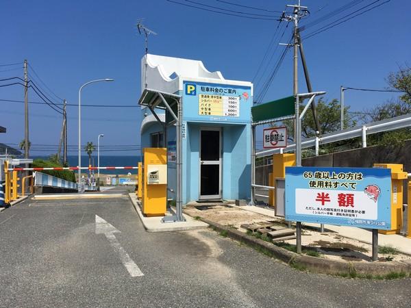 海釣り公園 駐車場