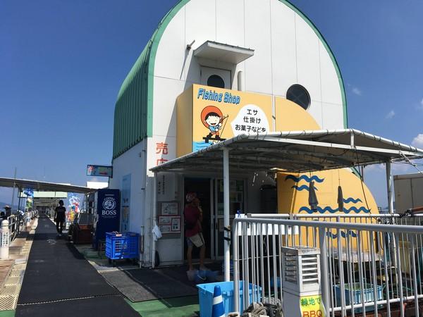 海釣り公園 売店
