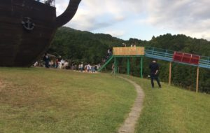 筑紫野 公園 滑り台