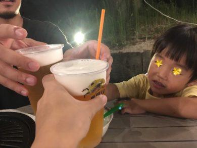 夜の植物園 乾杯