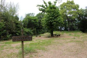 九大の森 休憩所