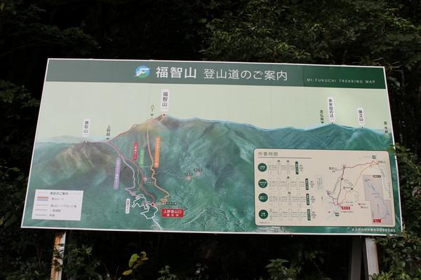 福知山 登山ルート