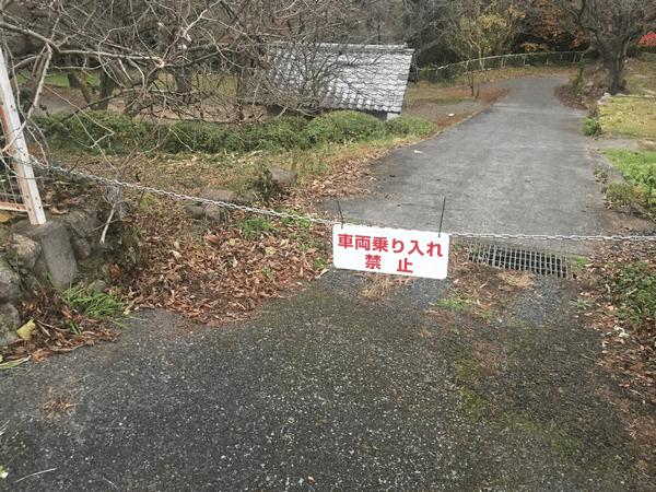 吉井百年公園 車両侵入禁止