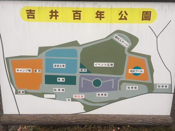 吉井百年公園 全体図