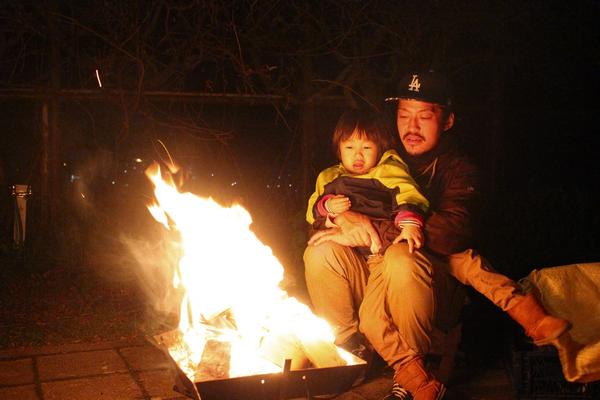 吉井百年公園 焚火