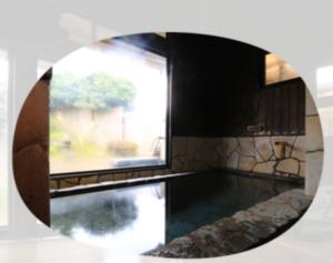 湯の元温泉