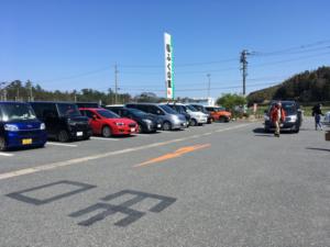 福ふくの里 駐車場