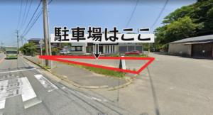 箱島神社 駐車場