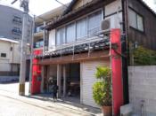 西山豆菓子店